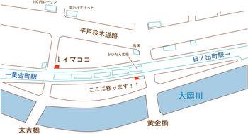 チエン堂アンテナショップM.jpg